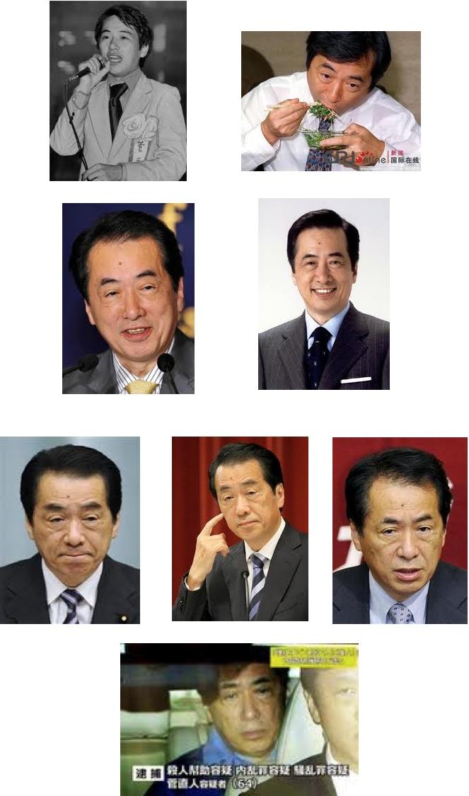 菅直人首相、戦後最大の超人気スターに!:もっともネガティブな話ですが!?_e0171614_10365976.jpg