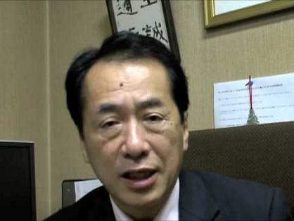 菅直人首相、戦後最大の超人気スターに!:もっともネガティブな話ですが!?_e0171614_2325113.jpg