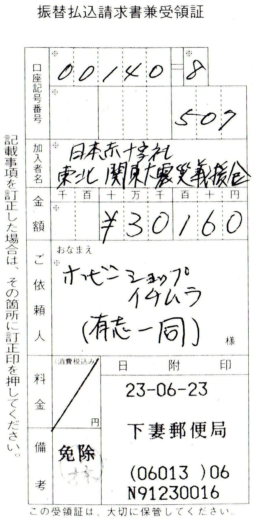 f0219715_13153487.jpg
