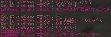 e0099017_1147372.jpg