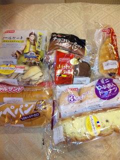 山崎製パン(株)武蔵野工場社員旅行にて♪_f0165126_1531629.jpg
