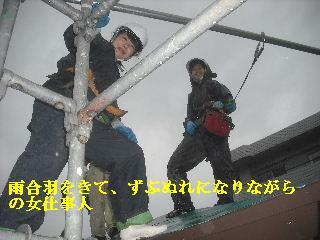 屋根材搬入・・・_f0031037_21313643.jpg