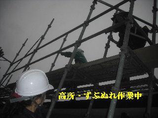 屋根材搬入・・・_f0031037_21315020.jpg