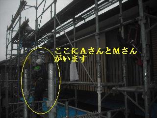 屋根材搬入・・・_f0031037_21315771.jpg