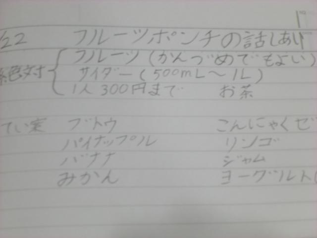 b0192138_19345399.jpg