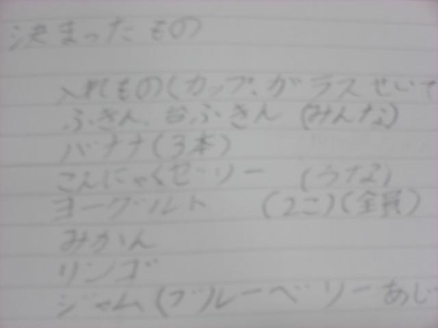 b0192138_19345550.jpg