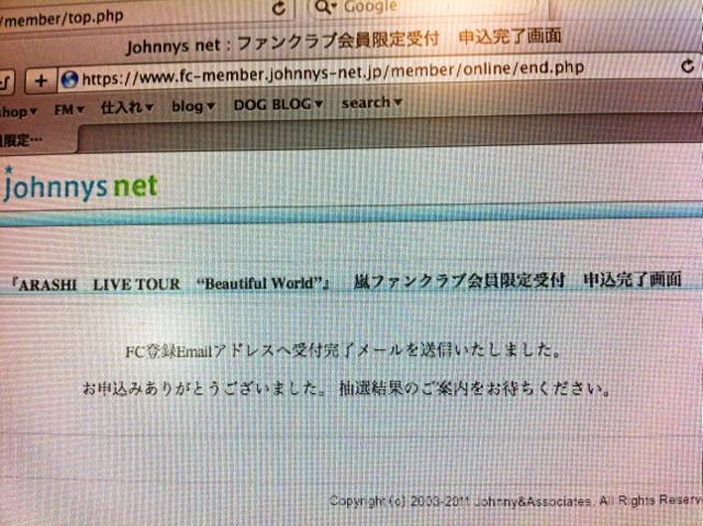 f0125740_8403779.jpg