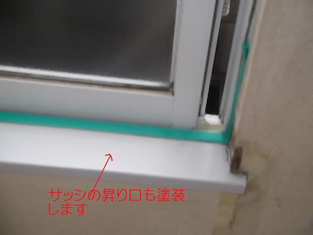 塗装です_c0186441_2111277.jpg