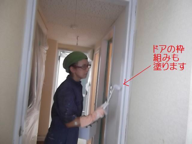 塗装です_c0186441_2114472.jpg