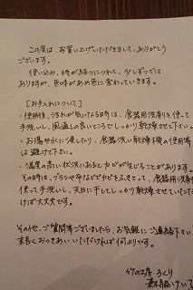 竹の工房 ろくりの器と柳琴姫さんの風鈴_b0132444_12554717.jpg