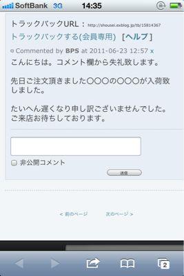 b0136045_1444132.jpg
