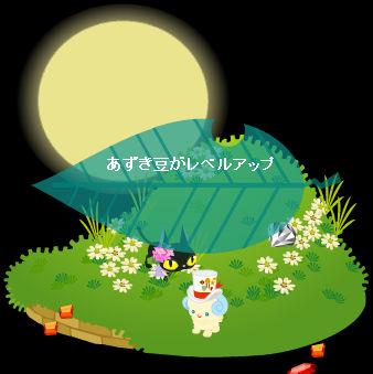 f0108346_0344554.jpg