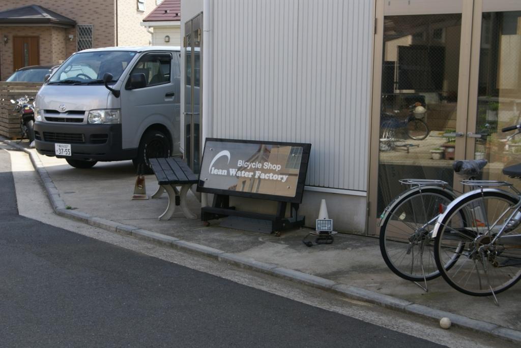 自転車店 鶴見 自転車店 : ... 鶴見の電動アシスト自転車