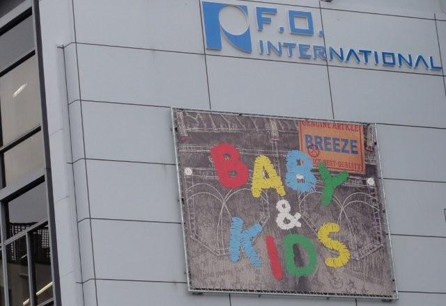 JapEnglish on the building wall_c0157558_1255812.jpg
