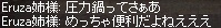 a0201367_1464534.jpg
