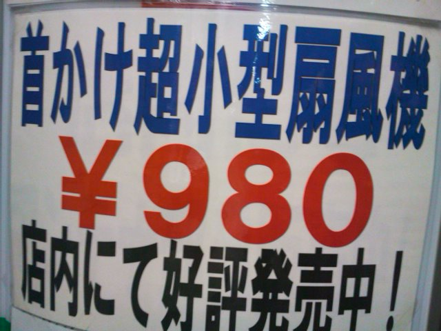 c0076069_19374145.jpg