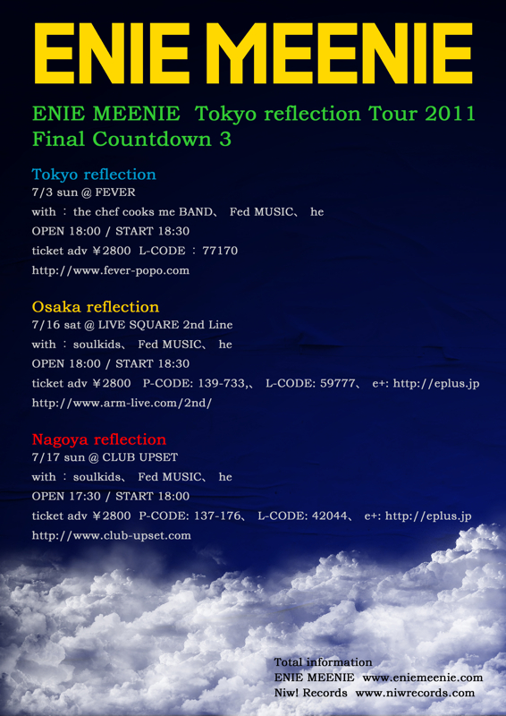 TYO ref Tour Final Countdown 3_a0107475_1523073.jpg