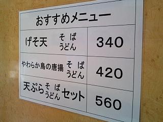 b0081979_213554.jpg