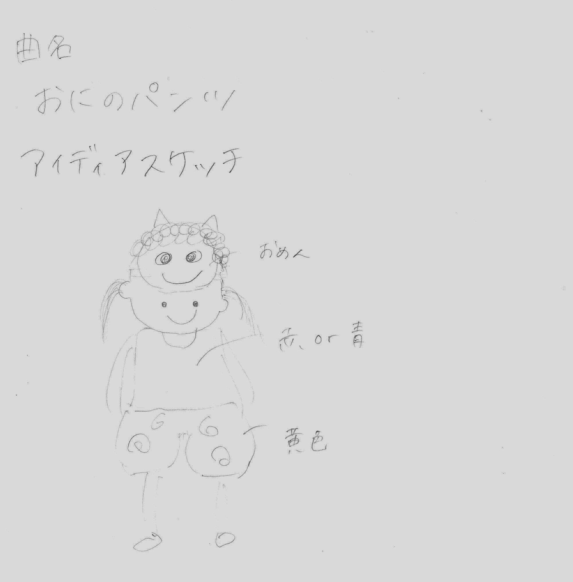 歌と造形_e0201681_1516100.jpg