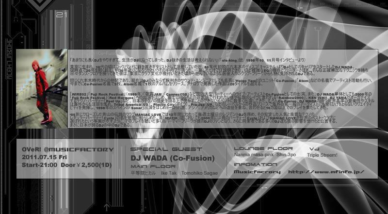 b0170087_1372831.jpg