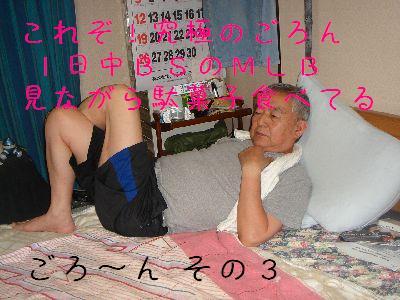 b0101991_2231488.jpg