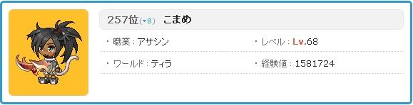 c0224791_16372048.jpg
