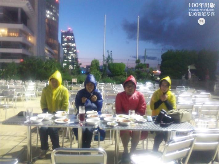 5/30 今年はじめてきた台風_a0120304_2334523.jpg