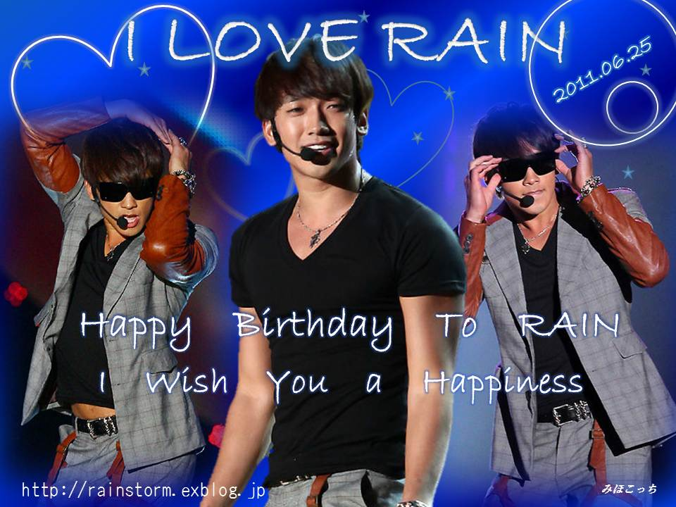 HAPPY BIRTHDAY★RAIN_c0047605_19452378.jpg