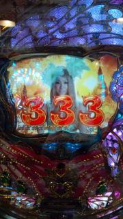 b0020017_2145815.jpg