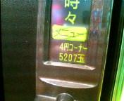 b0020017_21594319.jpg