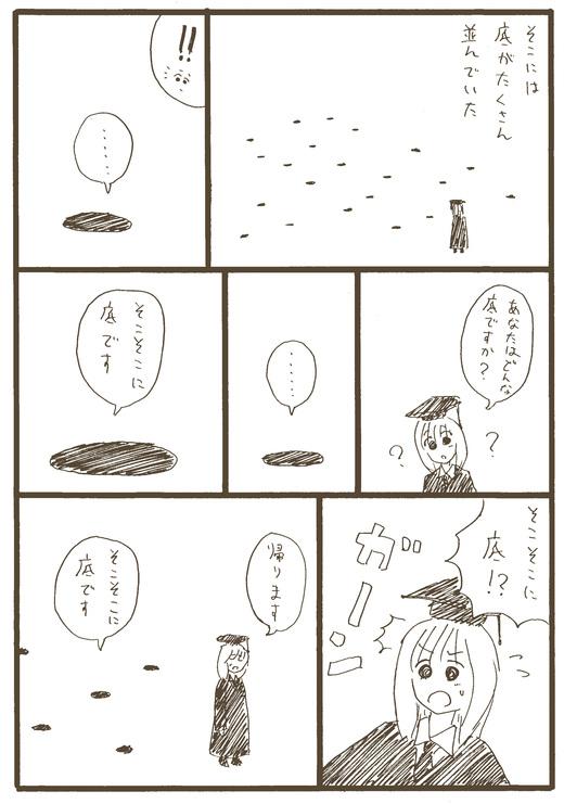 b0210217_024979.jpg