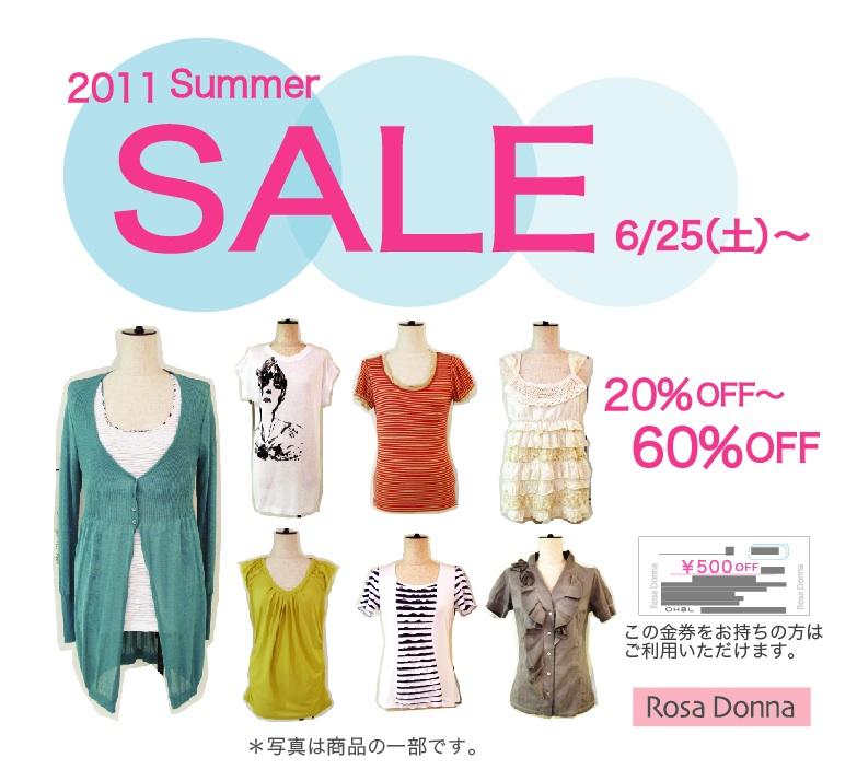 京都OHBL 2011RosaDonnaサマーセール開催!_f0046418_19225613.jpg
