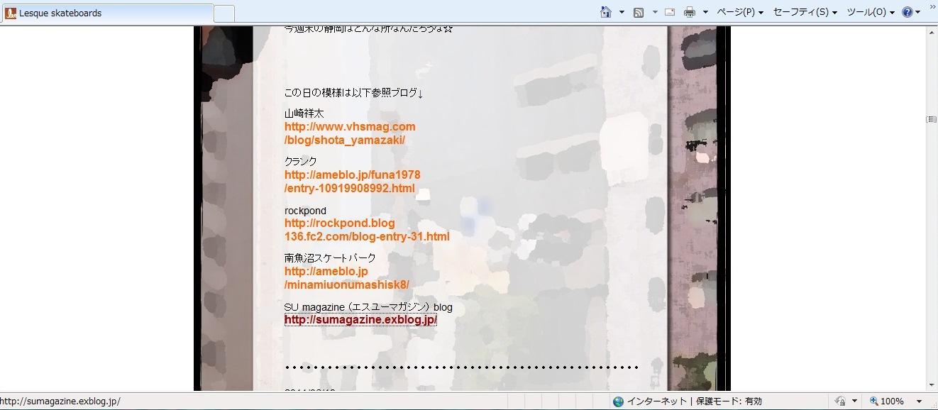b0191919_21514537.jpg