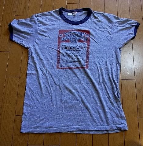 6/25(土)入荷商品!U.S AIR FORCE アカデミー Tシャツ! _c0144020_1518484.jpg