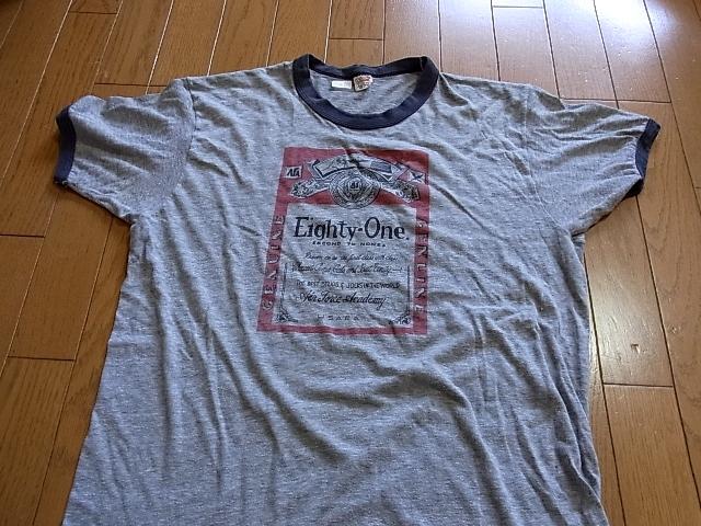 6/25(土)入荷商品!U.S AIR FORCE アカデミー Tシャツ! _c0144020_15184931.jpg