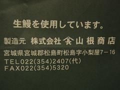 f0022024_223273.jpg