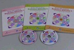 インドネシアで、日本語学習教材「さくら」説明会(ジャカルタ日本文化センター)_a0054926_733558.jpg