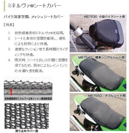 f0056935_20252014.jpg