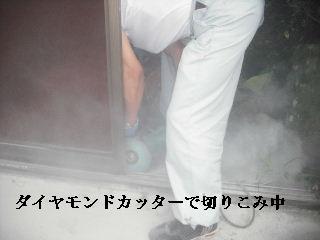 震災復旧工事 玄関サッシ 他_f0031037_23124278.jpg