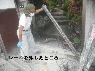震災復旧工事 玄関サッシ 他_f0031037_23124847.jpg
