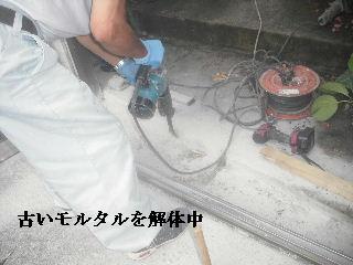 震災復旧工事 玄関サッシ 他_f0031037_23125552.jpg