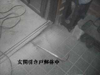 震災復旧工事 玄関サッシ 他_f0031037_23134220.jpg
