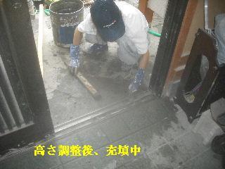 震災復旧工事 玄関サッシ 他_f0031037_23134955.jpg