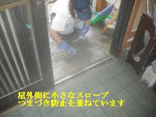 震災復旧工事 玄関サッシ 他_f0031037_2313569.jpg