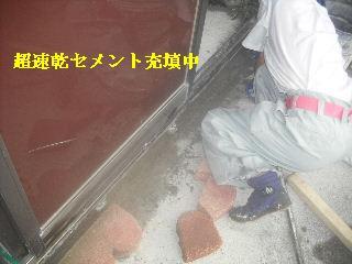 震災復旧工事 玄関サッシ 他_f0031037_2313890.jpg