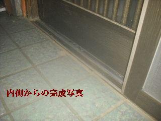 震災復旧工事 玄関サッシ 他_f0031037_23142328.jpg