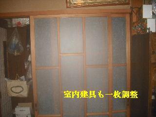震災復旧工事 玄関サッシ 他_f0031037_23143667.jpg