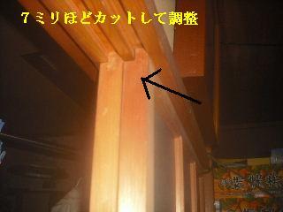 震災復旧工事 玄関サッシ 他_f0031037_23144270.jpg