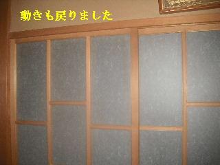 震災復旧工事 玄関サッシ 他_f0031037_23144968.jpg
