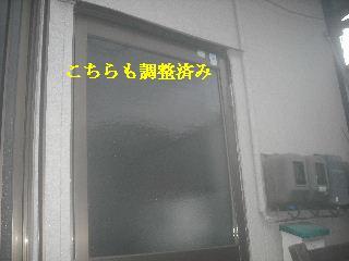 震災復旧工事 玄関サッシ 他_f0031037_23145694.jpg
